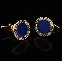 Manžetové gombíky grécky znak modré